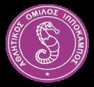 Α.Ο. ΙΠΠΟΚΑΜΠΟΣ